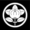 120px-Japanese_crest_Hikone_Tahibana_svg.png