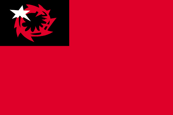 Flag_of_Buraku_Liberation_League.png