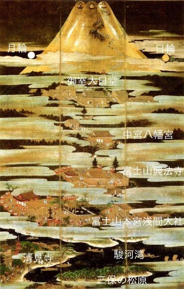fuji_mandara2.jpg