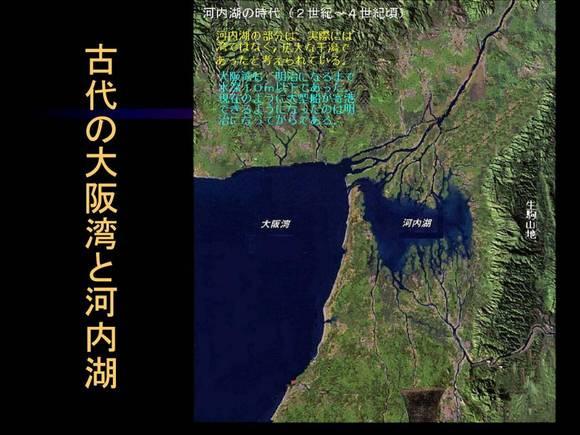 image47kawachiko.jpg