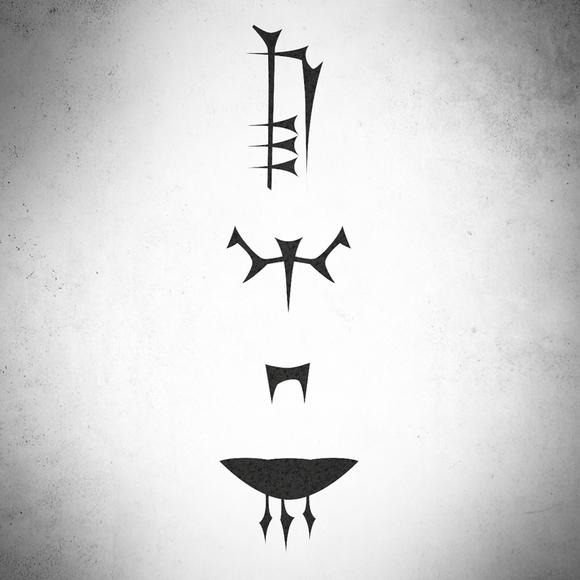 Rihanna Sledgehammer markings.png