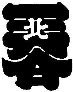 sanyakita_logo-b0be0.jpg